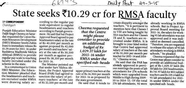 State seeks RS 10.29 cr for RMSA faculty (SSA RMSA CSS Teachers Union Punjab)