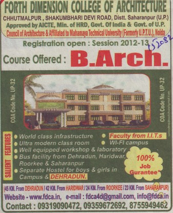 B Arch courses (Forth Dimension College of Architecture Behat)