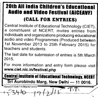 Call for Entries (Central Institute of Educational Technology (CIET))