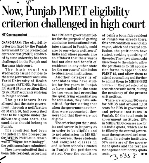 Punjab PMET eligibility criterion challenged in HC (Baba Farid University of Health Sciences (BFUHS))