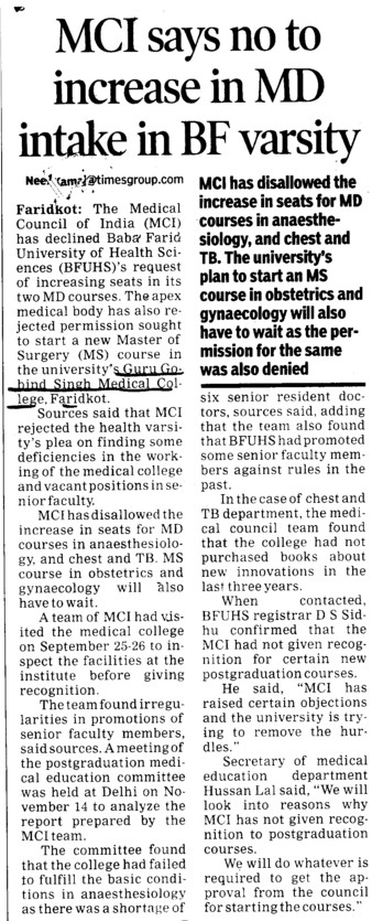 MCI says no to increase in MD intake in BF varsity (Guru Gobind Singh Medical College)