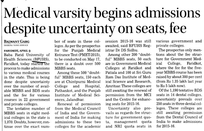 Medical varsity begins admissions despite uncertainty on seats (Baba Farid University of Health Sciences (BFUHS))
