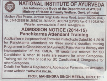 Training Programme in Globalisation (National Institute of Ayurveda)