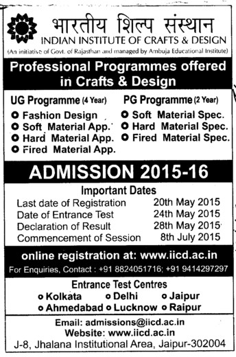 UG Programme in Fashion Designinig (Indian Institute of Craft and Design)