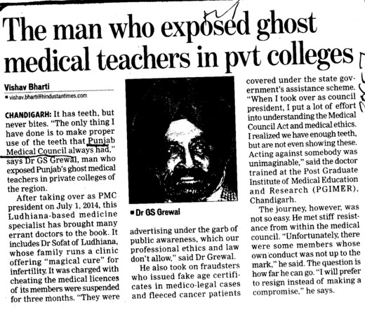 Man who exposed ghost medical teachers in pvt colleges (PUNJAB MEDICAL COUNCIL)