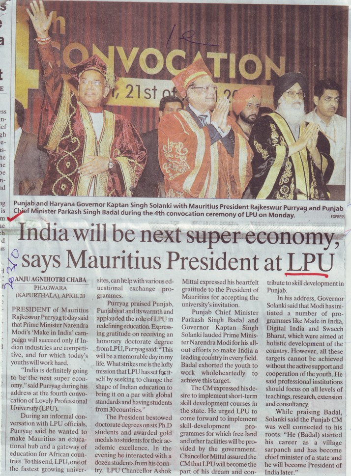 Indian will be next super economy says Mauritious president at LPU (Lovely Professional University LPU)