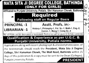 Principal and Librarian (Mata Sita Ji Degree College)