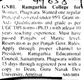 Principal on regular basis (GNBL Ramgarhia College for Women)
