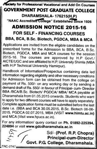 BBA and BCA course (Government College)