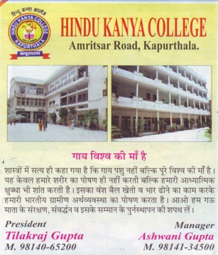 College message on cow (Hindu Kanya College)