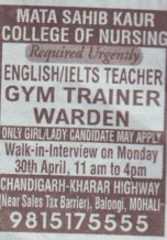 Gym trainer warden (Mata Sahib Kaur College of Nursing)