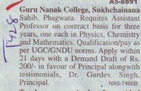 Professor on contract baiss (Guru Nanak College)
