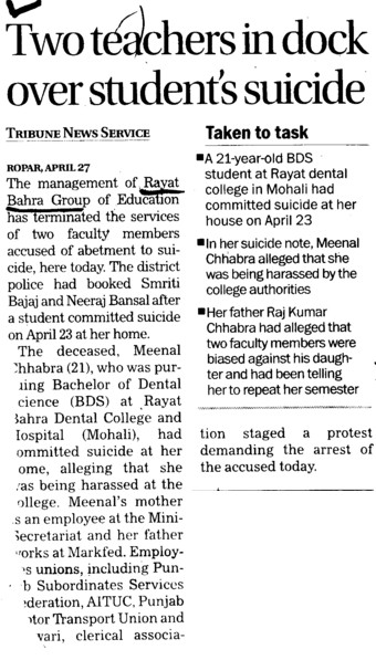 Two teachers in dock over students suicide (Rayat and Bahra Group)