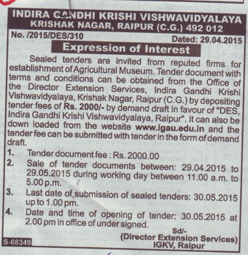 Indian agriculture vacancy 2015