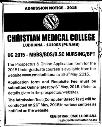 MBBS and BDS Course (Christian Medical College and Hospital (CMC))