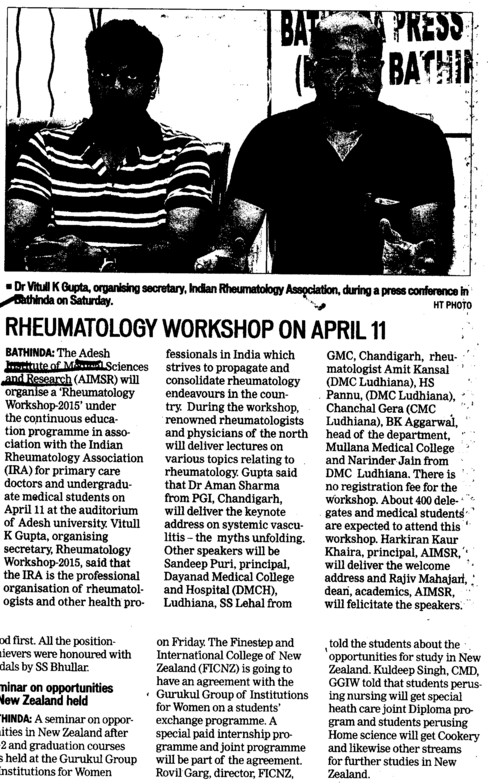 Rheumatology workshop on April 11 (Adesh Institute of Medical Sciences and Research)