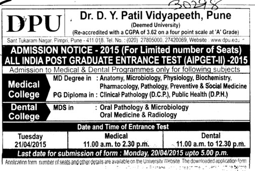 All India Post Graduate Medical Test (DY Patil University (Deemed University))
