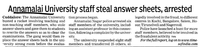 AU staff steal answer sheets, arrested (Annamalai University)