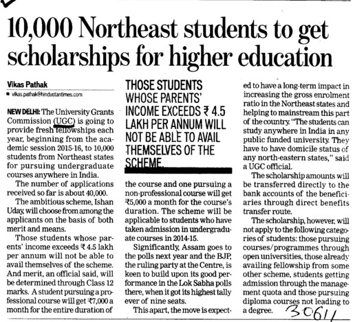 10000 northeast students to get scholarships for higher education (University Grants Commission (UGC))