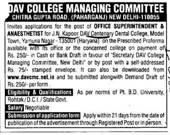 Office Superintendent (DAV College Managing Committee)