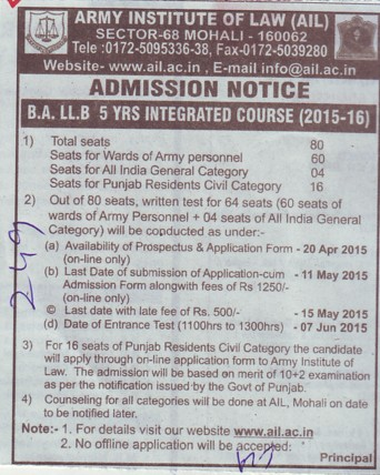 BA and LLB courses (Army Institute of Law)