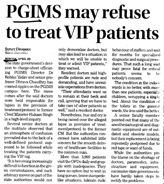 PGIMS may refuse to treat VIP patients (Post-Graduate Institute of Medical Education and Research (PGIMER))