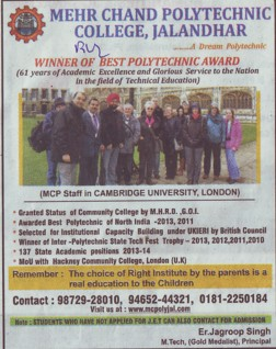 Winner of best polytechnic award (Mehr Chand Polytechnic College)