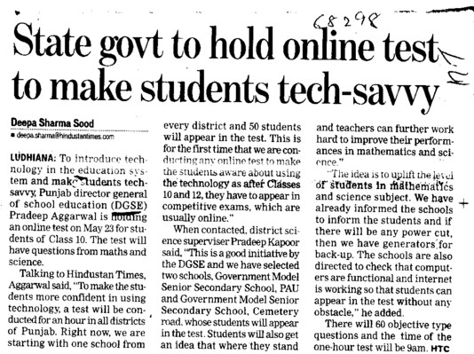 State govt to hold online test to make students tech savvy (Director General School Education DGSE Punjab)