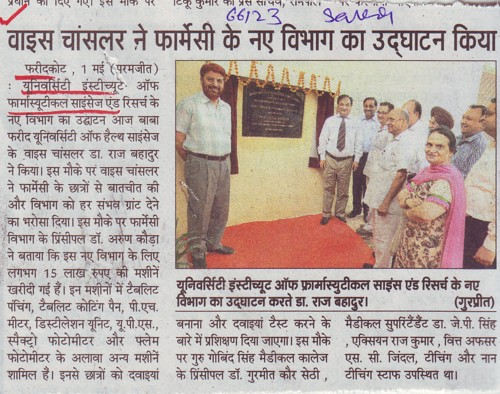VC inaugurated new deptt of Pharmacy (BFUHS University Institute of Pharmacy)