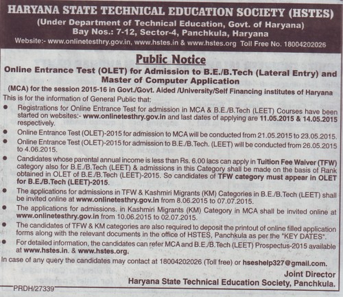 OLET test for B Tech admission (Haryana State Technical Education Society (HSTES))
