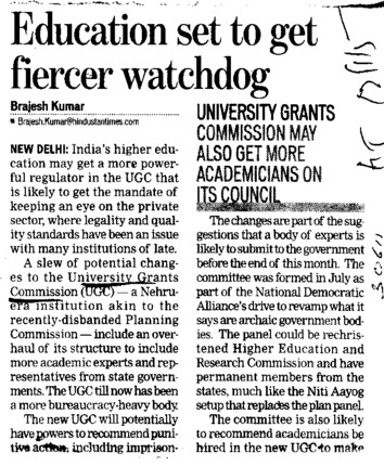 Education set to get fiercer watchdog (University Grants Commission (UGC))