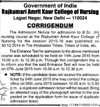 BSc Nursing course (Rajkumari Amrit Kaur College Of Nursing)