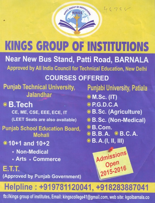 B Tech and PGDCA (Kings Group of Institutions)