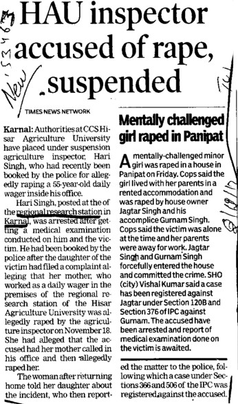 HAU inspector accused of rape (Regional Research Station)