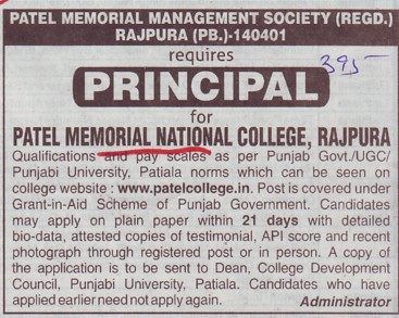 Principal on regular basis (Patel Memorial National College)