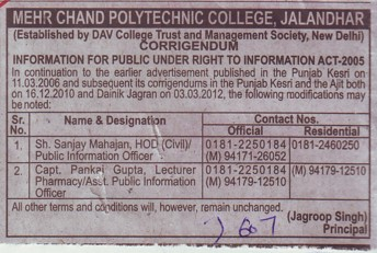 Information for Public under RTI 2005 (Mehr Chand Polytechnic College)