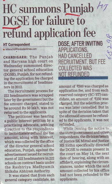 HC summons Punjab DGSE for failure to refund application fee (Director General School Education DGSE Punjab)