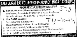 M Pharm and DMLT Course (Lala Lajpat Rai (LLR) College of Pharmacy)