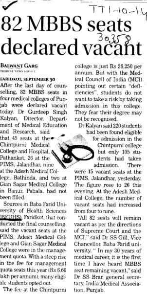 82 MBBS seats declared vacant (Baba Farid University of Health Sciences (BFUHS))