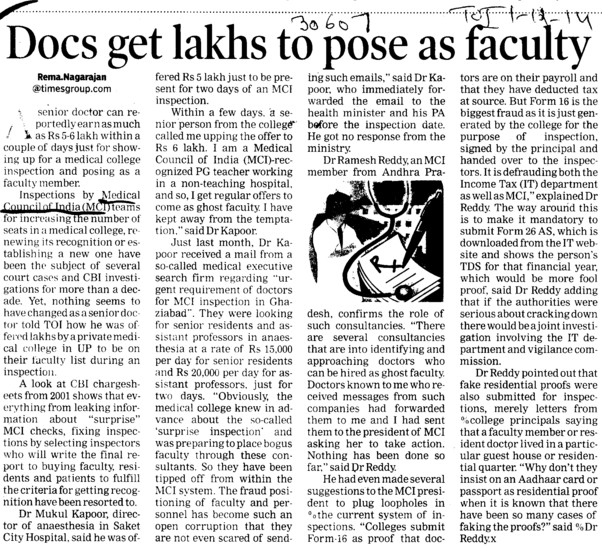Docs get lakhs to pose as faculty (Medical Council of India (MCI))
