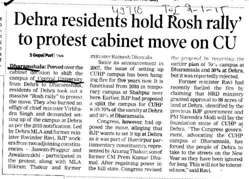 Dehra residents hold rosh rally to protest cabinet move on CU (Central University of Himachal Pradesh)