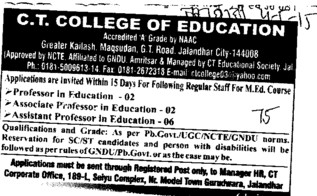 Professor in Education (CT College of Education)