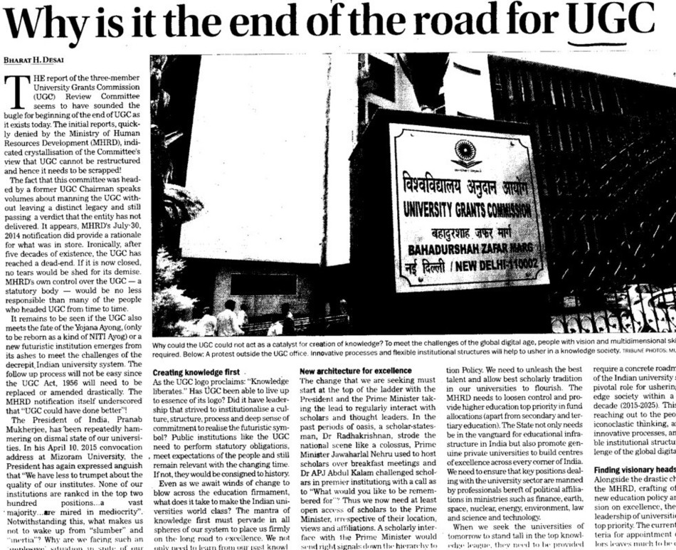 Why is it the end of the road for UGC (University Grants Commission (UGC))