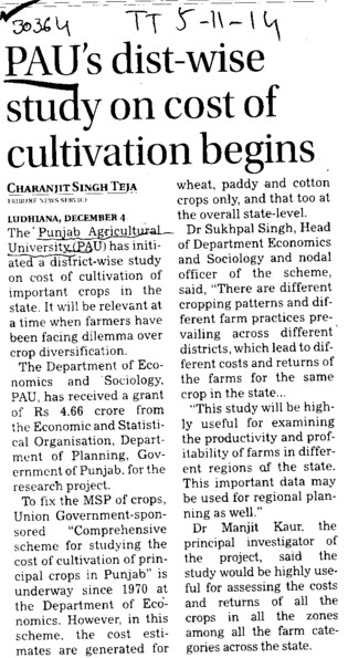PAU distt vise study on cost of cultivation begins (Punjab Agricultural University PAU)