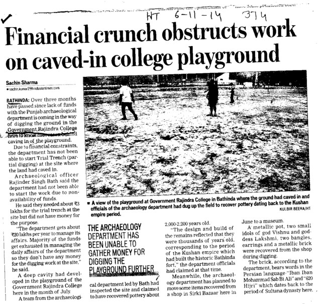 Financial crunch obstructs work on caved in college playground (Government Rajindra College)