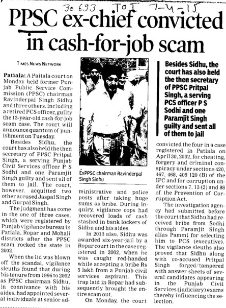 PPSC ex chief convicted in cash for job scam (Punjab Public Service Commission (PPSC))