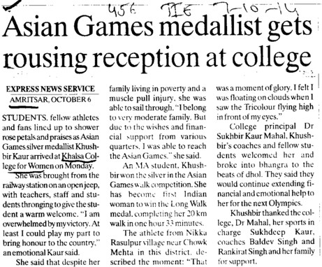 Asian games medallist gets rousing reception at college (Khalsa College for Women)