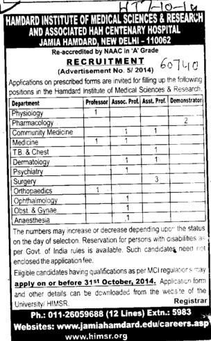 Asstt Professor for Medicine (Hamdard Institute of Medical Sciences and Research)