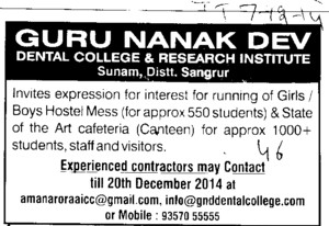 Canteen Services (Guru Nanak Dev Dental College)