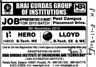 Hero and LLOYD company visit Bhai Gurdas for job (Bhai Gurdas Group of Institutions)